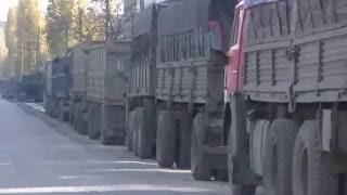 видео Бетон в городе Луга.