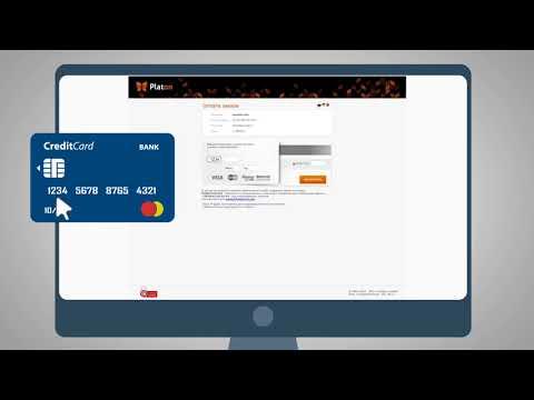 paypong кредит личный кабинет кредит для ип пермь без залога