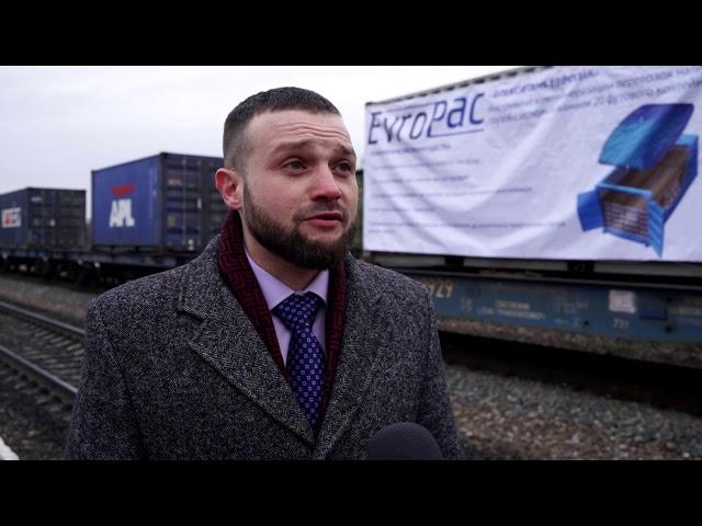 ТВ репортаж об отправке нашего флекси-поезда со станции Телегино Липецкой области, 26 декабря