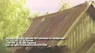 Деревенский мотив, новый формат  Мастер класс  Художник Игорь Сахаров