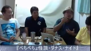 沖繩面白怪談番組ぺちぺちょ怪談Sダナスナイトより 台風ダナスナイトの...