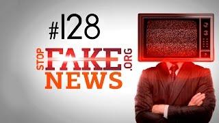 Новый отчет об MH17: ложь Минобороны РФ и реакция российских СМИ - SFN #128
