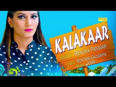 Kalakaar | Renuka Panwar | Rohtash Gagsiniya | Sapna | New Haryanvi Song | Sonotek Sapna Official