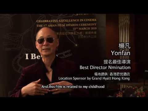 Yonfan - The 4th AFA Nominee in Best Director