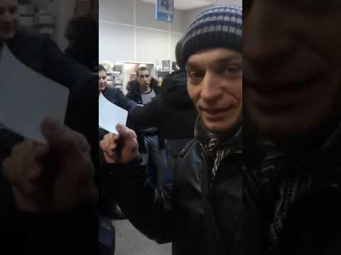 """живой терминал"" на почте (Санкт-Петербург)"