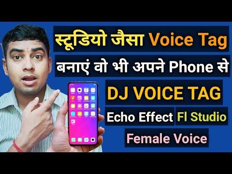 Studio Type Dj Voice Tag Maker App For Mobile   Dj Name Maker   Dj Voice Tag  