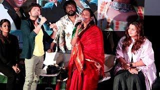 Himesh Reshamiya-Ranu Mondal Live Singing Teri Meri Kahani On Stage In Public