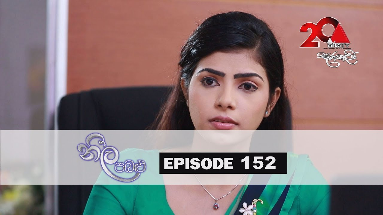 Neela Pabalu | Episode 152 | 10th December 2018 | Sirasa TV