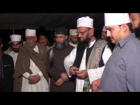 sufi muhammad azam shah pak