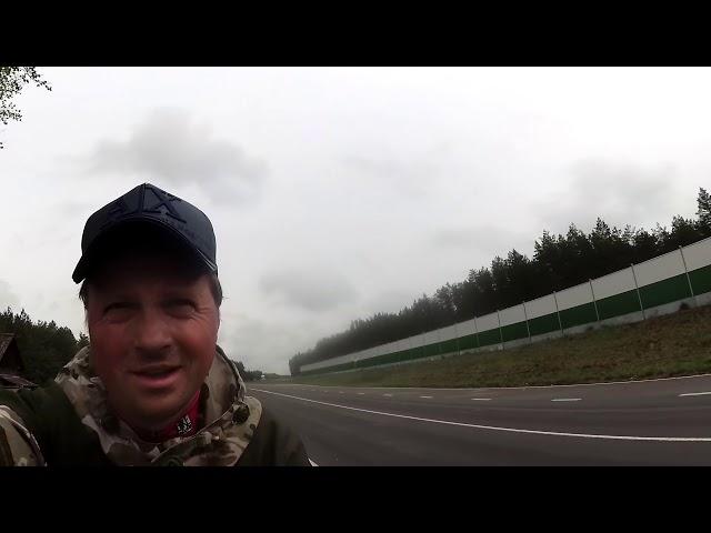 Велопутешествие по Беларуси. #4 Белынычи -  Березино