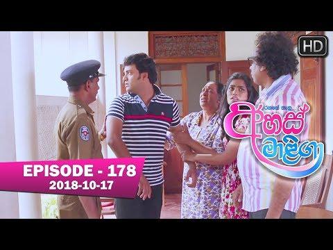 Ahas Maliga  Episode 178  20181017