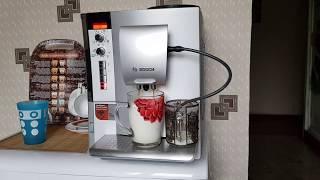 Готуємо смачну каву в кавомашині Bosch. Швидка інструкція. How to make latte