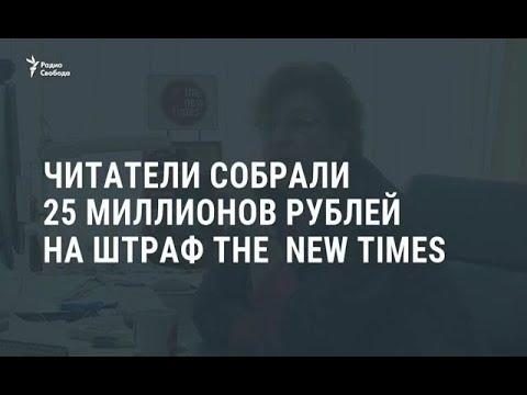 Журналу The New