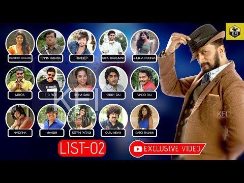 Bigg Boss Kannada Season 5 Contestants- Expected List 2 | Kannada Bigg Boss Season 5 Contestants