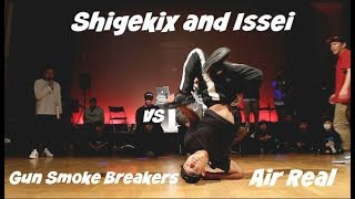 Final. Bboy Issei and Shigekix (!) vs. Monmoi and Yamato. Battle for 100,000 yen. Full Throttle
