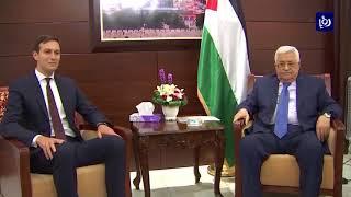القنصلية الأمريكية في القدس تصف لقاء عباس مع الوفد الأمريكي بالمثمر - (25-8-2017)
