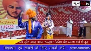 Shahid Bhagat singh Balidan Divas celebrate By Bmd Public School