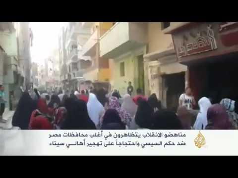 مناهضو الانقلاب يتظاهرون في أغلب محافظات مصر