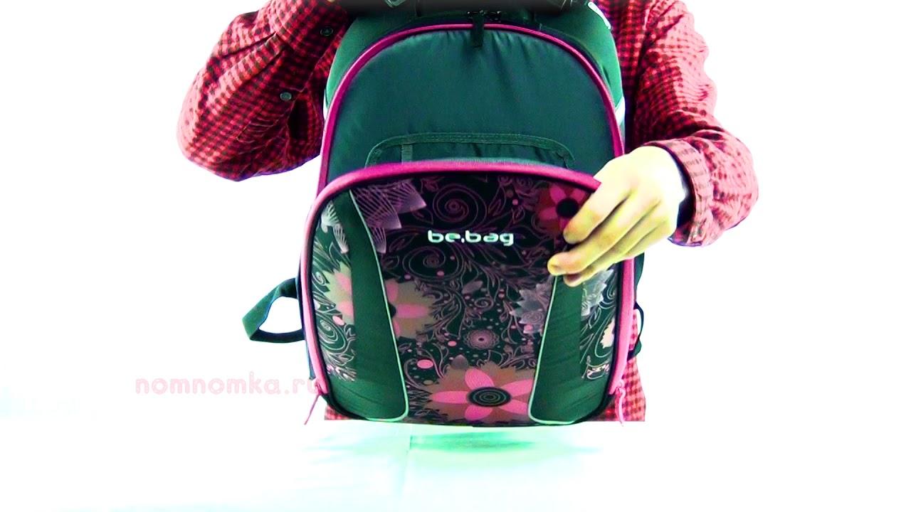 910a4b335969 Рюкзак Herlitz 11438033 купить в интернет-магазине