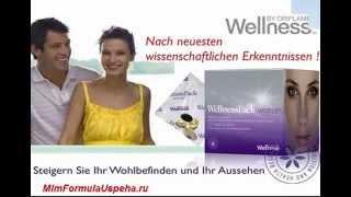 Wellness by Oriflame - красота и здоровье(http://oriftime.ru/ Красота -- это не просто внешний вид. Основа красоты -- хорошее самочувствие и здоровый образ жизн..., 2012-11-07T17:53:20.000Z)