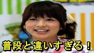 鳥取地震の緊急ニュースに出演する際、スッピン混じりの顔面を生公開。...