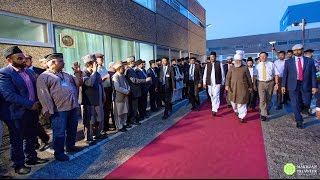 Hazrat Mirza Masroor Ahmad arrives in Germany