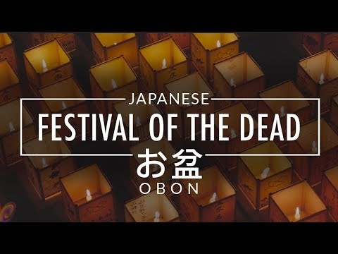 お盆: Japanese Festival Of The Dead - OBON Sasebo 2018