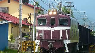 [秩父鉄道の貨物列車/警笛あり]500形+ホッパ車20両編成 御花畑駅付近通過