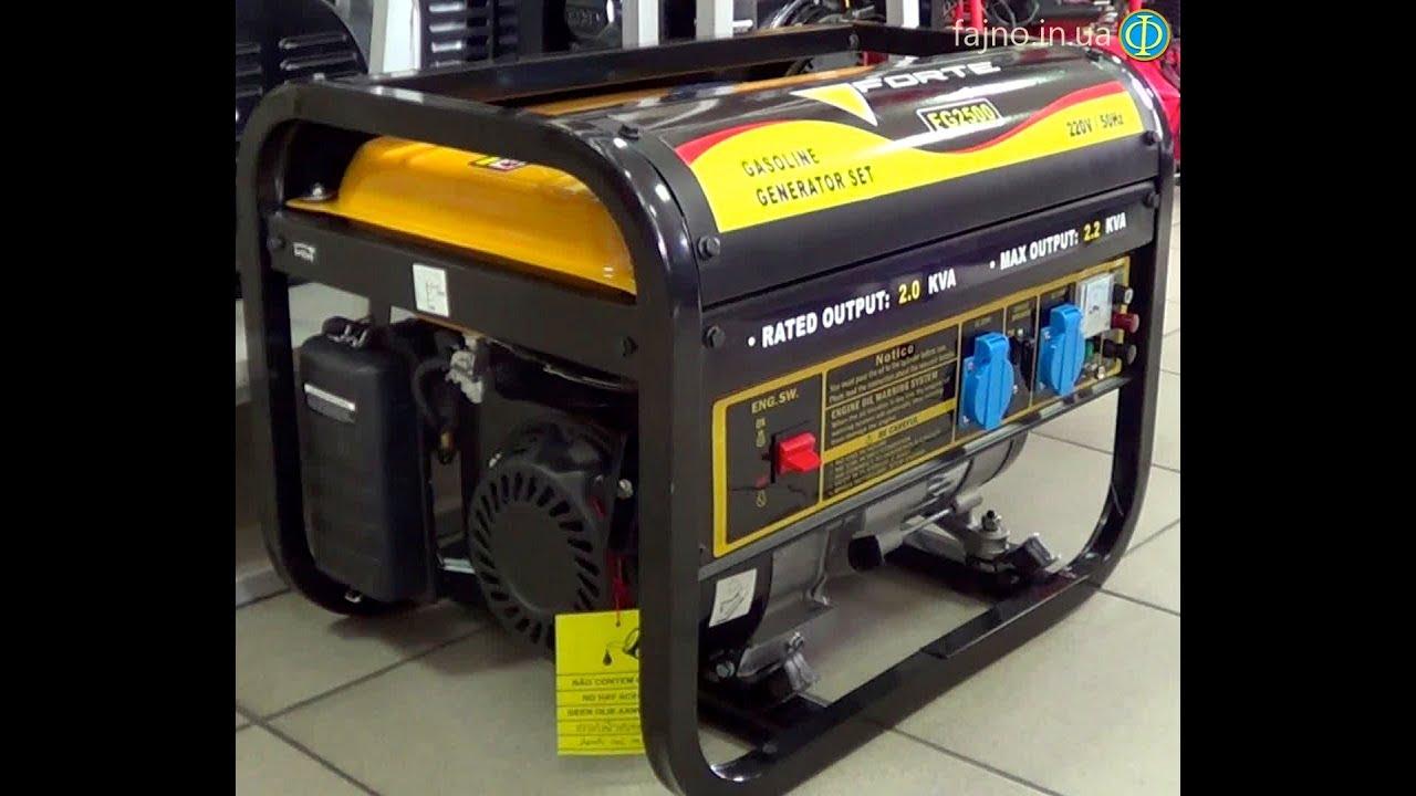 Хотите заказать дизельный генератор в украине?. Лучшие цены на дизельные генераторы продажа, доставка от компании m-info. Ua ☎ (44) 351-11-33.