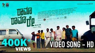 rama rama re - video song |full hd | d satya prakash | vasuki vaibhav | new kannada song