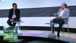 Агора. Россия будущего: по итогам Международного экономического форума
