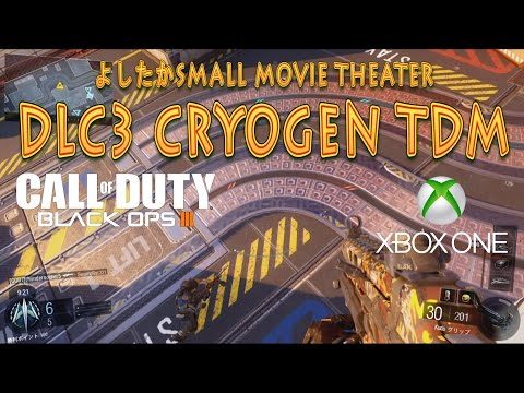 【COD:BO3】XBOX ONE No.15 DLC3 DESCENT CRYOGEN TDM[実況]