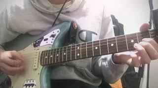 カネコアヤノ Home Alone ギターを弾きました