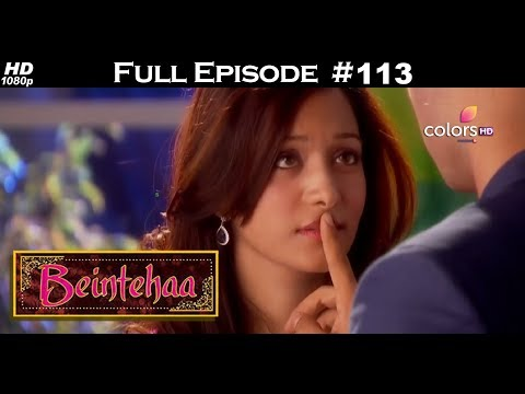 Beintehaa - Full Episode 113 - With English Subtitles
