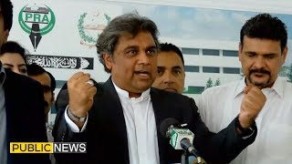 Ali Haider Zaidi Aggressive Press Conference outside National Assembly | 24 April 2019