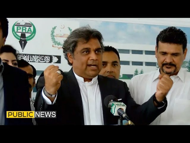 Ali Haider Zaidi Aggressive Press Conference outside National Assembly   24 April 2019
