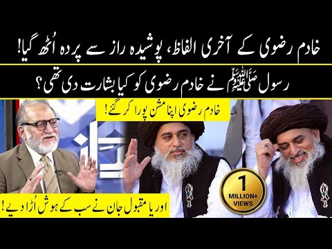 Harf e Raaz with Orya Maqbool Jan | Part 01 | 23 November 2020 | Neo News