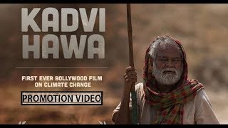 Kadvi Hawa (कडवी हवा) Bollywood 2017 Latest Full Movie Promotion Video - Uncut Video  Sanjay Mishra,