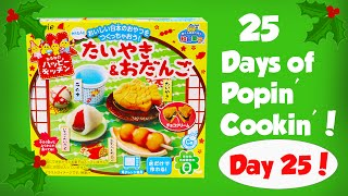 Making a Snack of Taiyaki and Odango! Day 25 of the 25 Days of Popin Cookin!