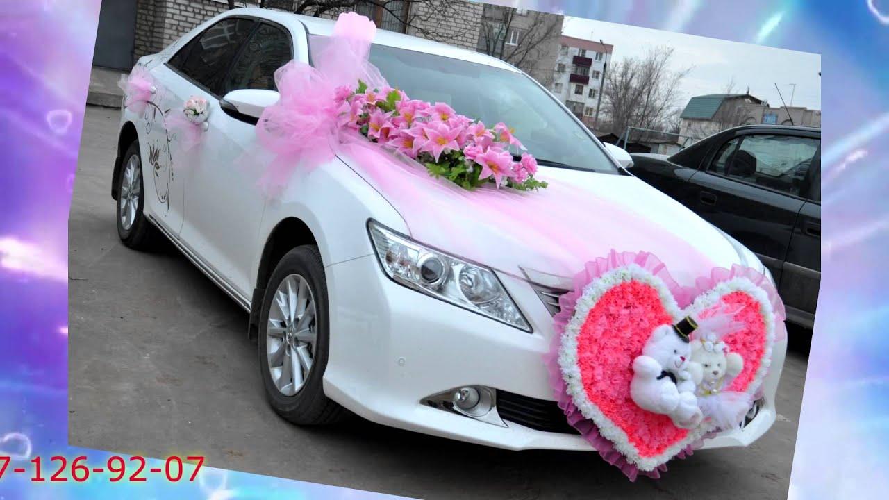Как наряжают машины на свадьбу своими руками 12