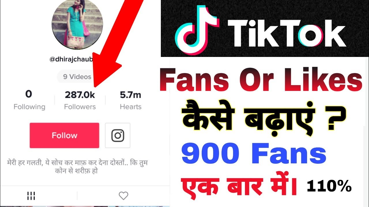 Tik Tok Free Followers App - Instafollowers2019 cf