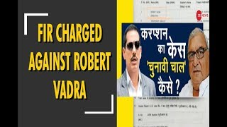 Download lagu FIR under sections 420, 467, 468 and 471 charged against Robert Vadra
