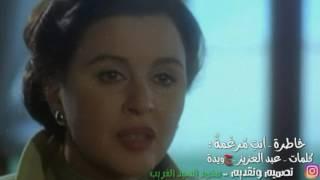سعاد حسني سندريلا الشاشه العربيهْ أنتِ مُرغمةْ اجمل قصه في السينما المصريه من فلم موعد على العشاء -
