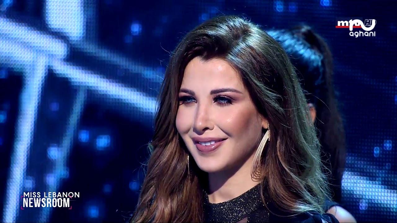 كواليس خاصة من حفل انتخاب ملكة جمال لبنان.. تعرّف على أهل الملكة.. وهذا ما قالته ريما فقيه !