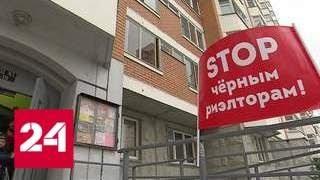 Микрозаймы для москвичей оборачиваются мегапроболемами - Россия 24