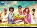 Eli Vaivelu | Illaigarani - Tamil Full Movie | Tamil Super hit Movie