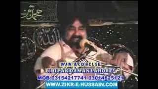 Zakir Zargham Abbas Shah 1st October 2011 Jhang Bani Jalsa Zakir Mushtaq Hussain Shah