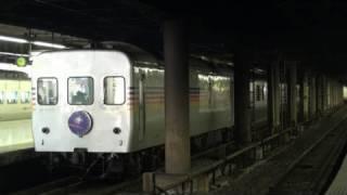 """EF81牽引カシオペア カヤ27連結 上野駅 【Sleeper train """"Cassiopeia""""】"""