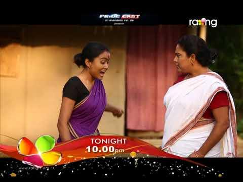 Borola Kai - বৰলা কাই | Promo 30th May 2018 | Episode No 968