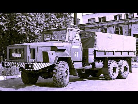 Почему тяжелый турбинный КРаЗ запретили производить в СССР?